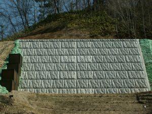 大型積ブロック